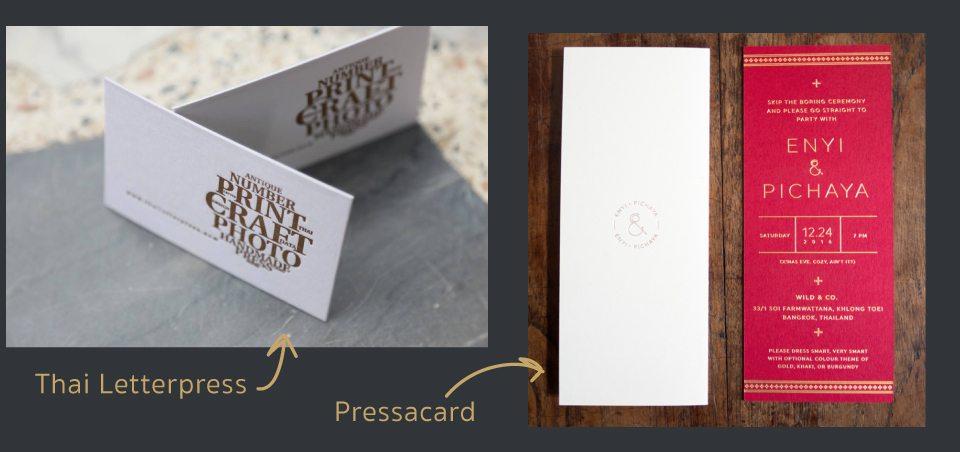 โรงพิมพ์ Letter Press